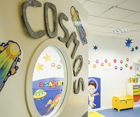 aula-cosmos-visita virtual - Escuela infantil en Las Rozas Pequeños Astronautas